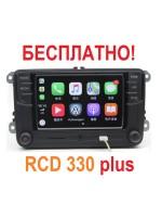 Дарим RCD 330 Plus по акции 10+1