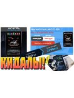 Мошенники с магнитолой Тесла Klyde KD-128