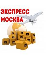 Доставка Экспресс-Москва 1-3 дня отменена из-за карантина