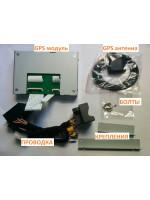 Модули GPS для RCD 330 Plus снимают с производства!
