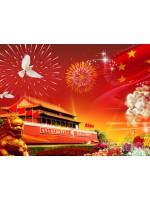Праздники в Китае с 29.09 по 03.10