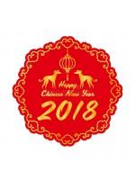 График работы в Китайский Новый год 2018