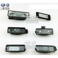 Плафоны подсветки номерного знака Фольксваген Golf / Jetta / Passat B6 / B7 / CC