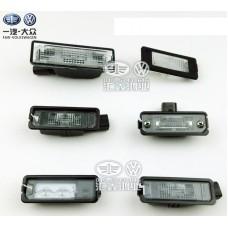 Плафоны подсветки номерного знака Volkswagen Golf / Jetta / Passat B6 / B7 / CC