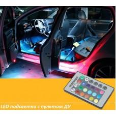 LED подсветка салона с пультом ДУ для моделей Volkswagen
