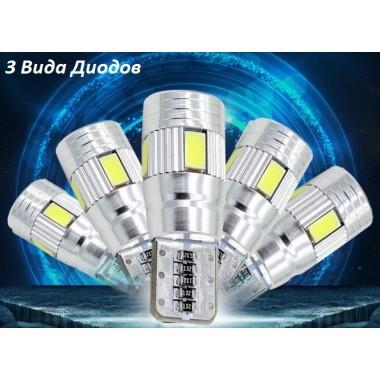 LED лампы T10 - W5W в габариты Volkswagen (Вариант 1)