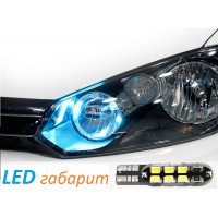 LED лампы T10 - W5W в габариты Фольксваген (Вариант 6)