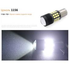 LED лампа ESP, разные цоколи в фонарь заднего хода для Volkswagen