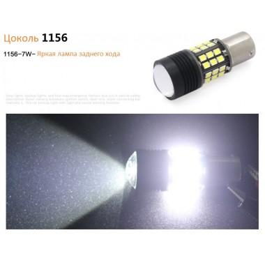 LED лампа ESP, разные цоколи в фонарь заднего хода для Фольксваген