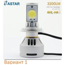 LED лампы головного света (4 модели) для Volkswagen