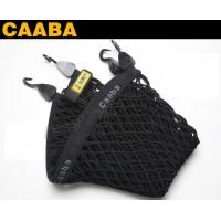 Сетка багажника CAABA для Фольксваген