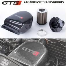 Карбоновый впуск для моторов 1,8TSI и 2,0 TSI