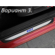 Накладки на пороги для Фольксваген Golf 7 (8 моделей)