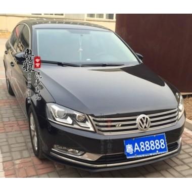 Губа переднего бампера для Volkswagen Passat B7