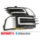Дневные ходовые огни DRL для Volkswagen Tiguan 2013-2015