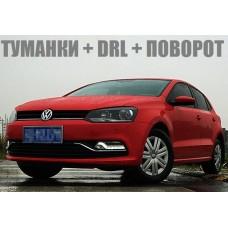 Штатный комплект противотуманных фар + DRL для Volkswagen Polo 2014-2015