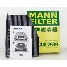 Фильтр салона MANN для Volkswagen
