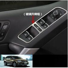 Декоративные накладки на кнопки стеклоподъемников Volkswagen Tiguan