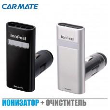 Автомобильный ионизатор и очиститель воздуха CARMATE