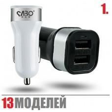 USB розетки для зарядки телефонов и планшетов (13 моделей)