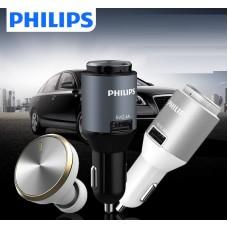 3 в 1 Bluetooth гарнитура + USB зарядка + ароматизатор PHILIPS
