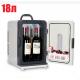 Автохолодильники в ассортименте от 4 до 24 литров (16 моделей)