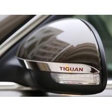 Декоративные накладки на боковые зеркала Volkswagen Tiguan