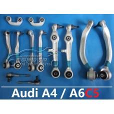 Комплект оригинальных рычагов подвески для Audi A4 / A5 / A6 /A7