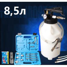 Пневматический инструмент + насадки для замены масла в коробке передач, редукторе