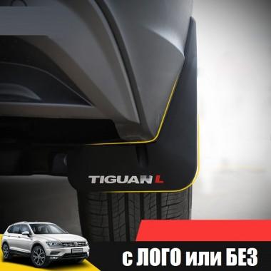 Брызговики для Volkswagen Tiguan 2017
