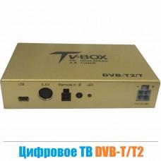 Цифровой ТВ тюнер HD DVB-T / T2