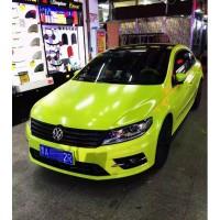 Обвес R-line для Volkswagen CC