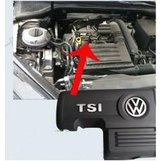 Защитная крышка двигателя для Volkswagen Golf 7