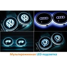 Атмосферная LED подсветка подстаканников для Volkswagen-Audi-Skoda