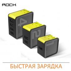 Адаптер быстрой зарядки ROCK