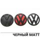 Комплект черных значков Sport для Фольксваген Tiguan