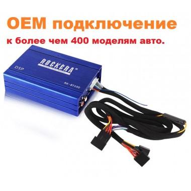 6-канальный цифровой звуковой DSP процессор усилитель Rock Era