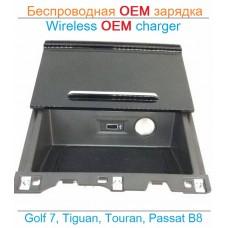 Штатная беспроводная зарядка для Volkswagen Golf 7, Tiguan, Touran, Passat B8