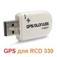 USB GPS модуль для RCD 330 Plus Desay