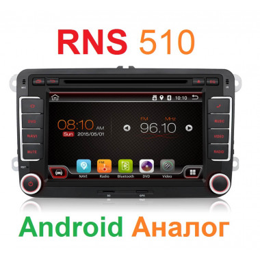 Доступная магнитола RNS 510 на Андройд для Фольксваген