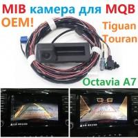 Оригинальная MQB камера в ручку двери с омывателем и динамическими линиями для Octavia A7, Tiguan, Touran