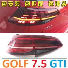 Задняя LED оптика для Фольксваген Golf 7.5 GTI
