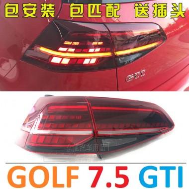 Задняя LED оптика для Volkswagen Golf 7.5 GTI