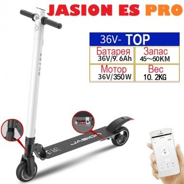 Электросамокат Jasion ES Pro