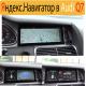Android магнитола для Audi Q7, A6