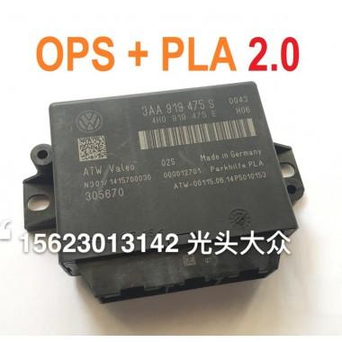 Блок визуализации штатного парктроника OPS + PLA 2.0