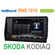 Штатная магнитола RNS 1010 на Android для Шкода Kodiaq