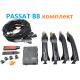 Комплект комфортного бесключевого входа KESSY для Фольксваген Golf7, Passat B8, Tiguan NF