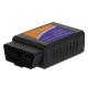 Диагностический адаптер ELM327 v.1.5 Wi-Fi