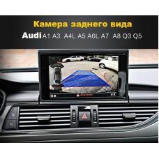 Камера заднего вида с блоком траекторий для Ауди A1, A3, A4, A5, A6, A7, Q3, Q5